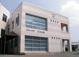 藤木病院イメージ